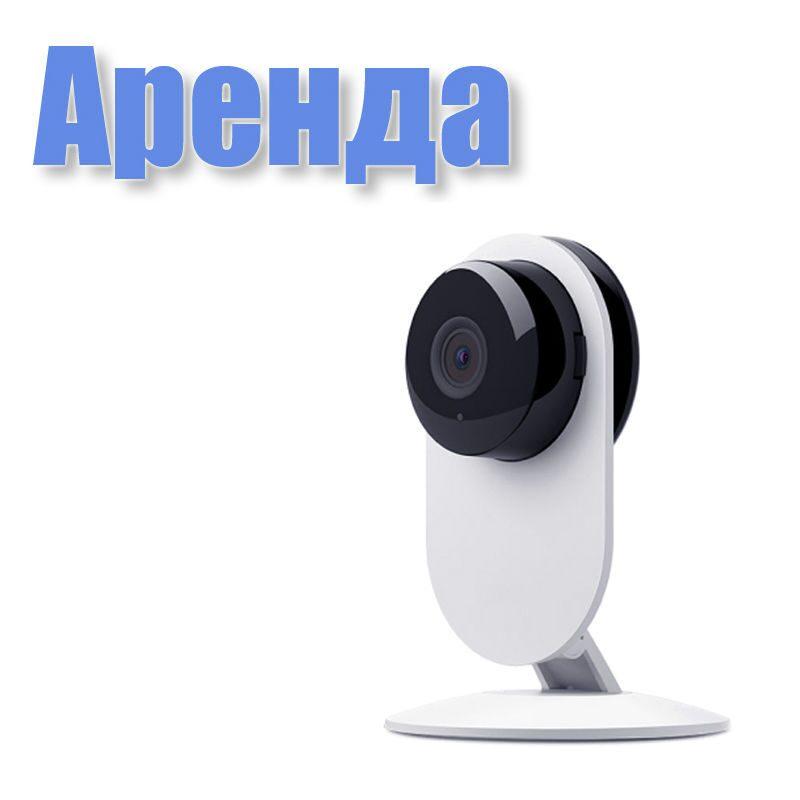469a453b16bab Аренда камеры видеонаблюдения купить в Перми в Магазине систем ...