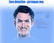 Human detection_6