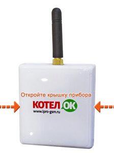 КотелОк_213
