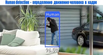 human_detection_53.jpg