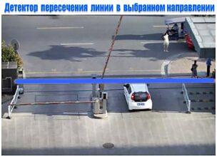human_detection_1.jpg