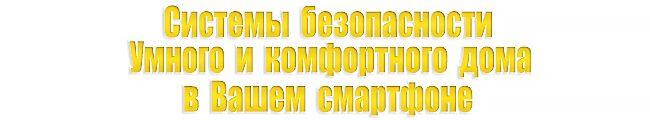 Надпись GSM_75